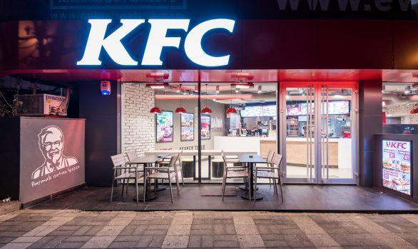 KFC - Libadiye