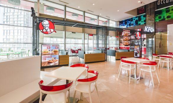 KFC - Ankara Atlantis AVM